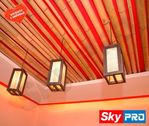 Потолок из бамбука