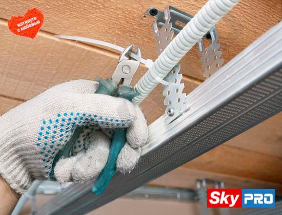 Подготовка электрики к установке натяжного потолка
