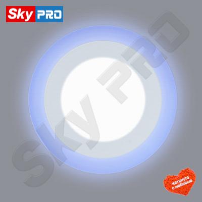 Светодиодный светильник LPL 6 w + 3 w