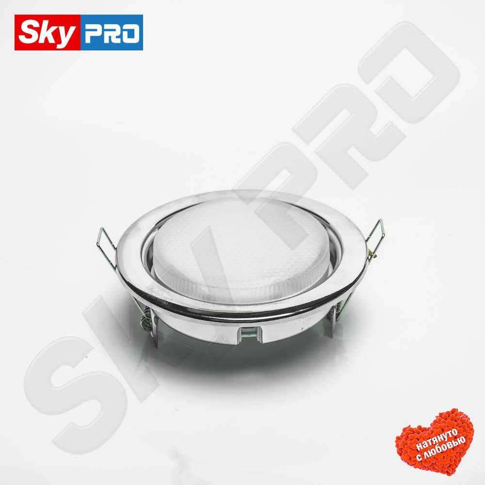 Светодиодный светильник SkyPRO 53 цвет хром купить